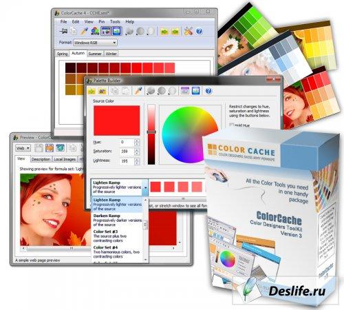 ColorCache 4.0.3.0: управление цветом