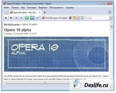 Opera 10.0 Alpha 1139+ (2008)