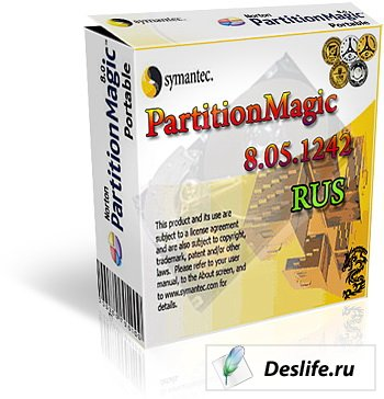 PartitionMagic 8.05.1242 Rus