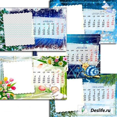 Календарь на 2009 год с возможностью переделки на последующие года