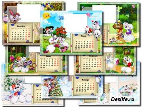 Перекидной календарь с Дидлами  с возможностью вставить свои фотографии и п ...