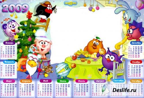 Календарь со смешариками на 2009 год, с возможностью переделки на последующ ...