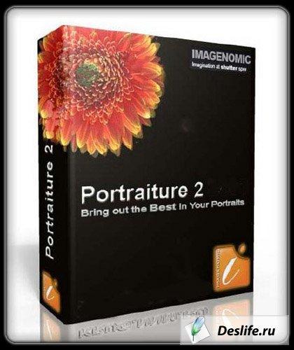 Portraiture 2.2006 - Плагин Photoshop (Win/Mac)