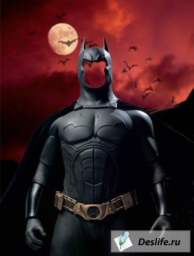 Бэтмен - костюм для фотомонтажа