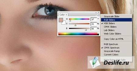 Урок Photoshop. Ретушь с сохранением текстуры кожи