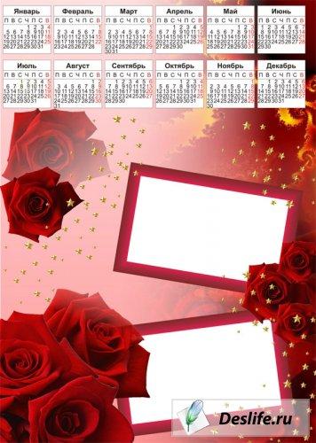 Календарь с розами на 2009 год - PNG