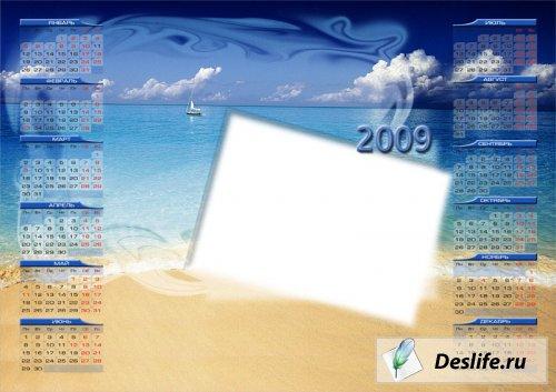 Морской календарь на 2009 год