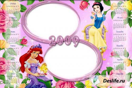 Календарь с принцессами на 2009 год