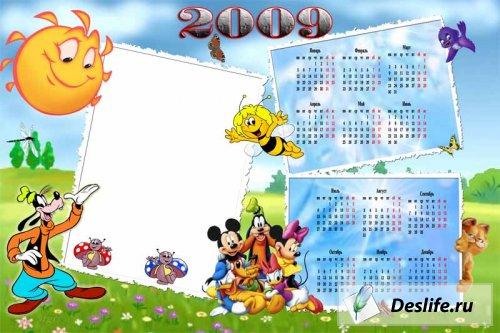 Детский календарик 2009 год