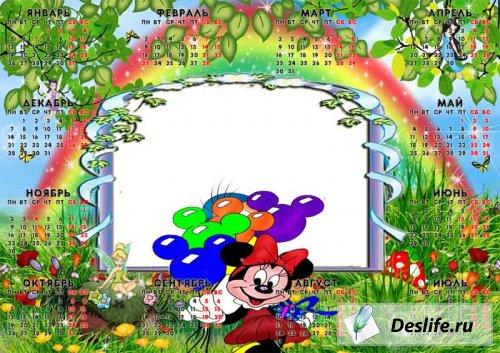 Детский радужный календарь 2009