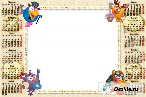 Календарь со смешариками 2009