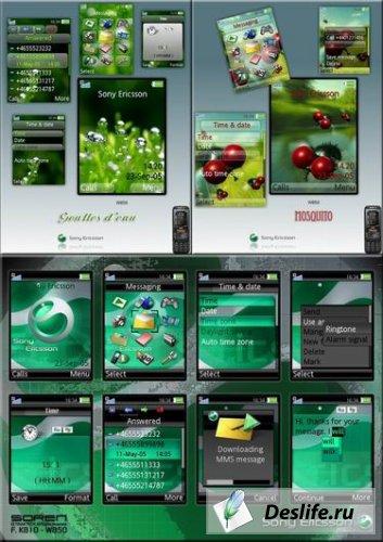 Темы для телефона Sony Ericsson 320х240