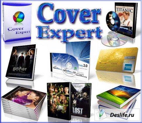 Cover Expert v1.5.1738 ML RUS - создай 3D упаковку