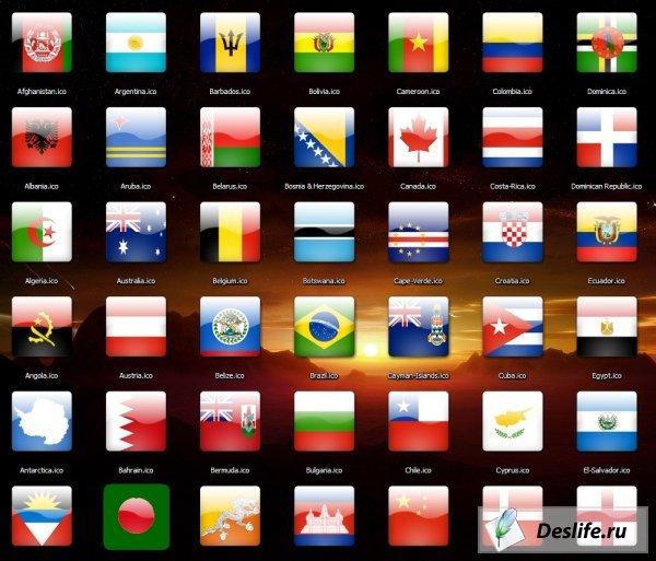 скачать флаги стран мира