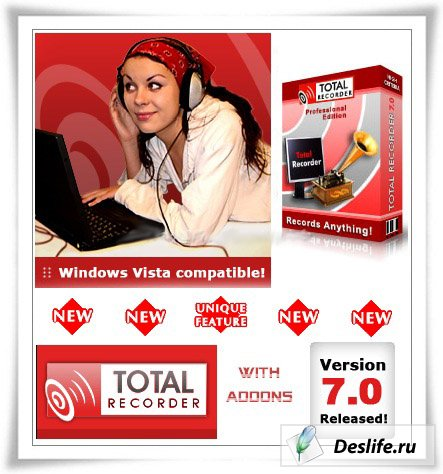 Total Recorder Professional v7.0