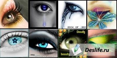 Анимированные аватары с глазами