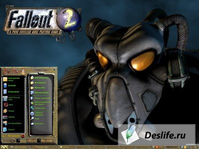 Тема для Windows XP - Fallout2