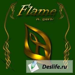 Курсор - Flame