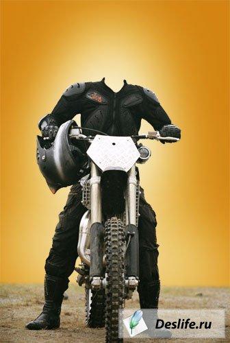 Костюмы для фотомонтажа - Мотоциклист