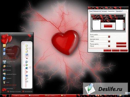 Сердце - Оформление рабочего стола