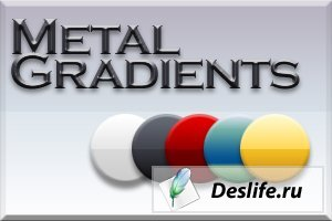 Metal Gradients for PhotoShop - Градиенты