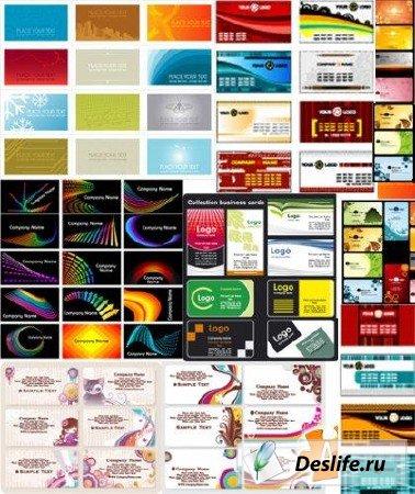 Векторные макеты визитных карточек