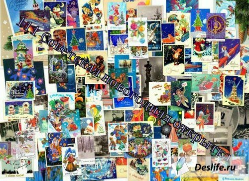Готовимся к Новому году - Советские новогодние поздравительные открытки