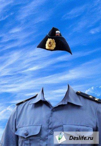 Милиционер - Костюм