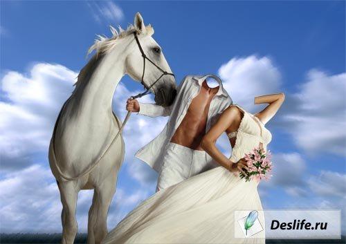 Пара с лошадкой - Костюмы