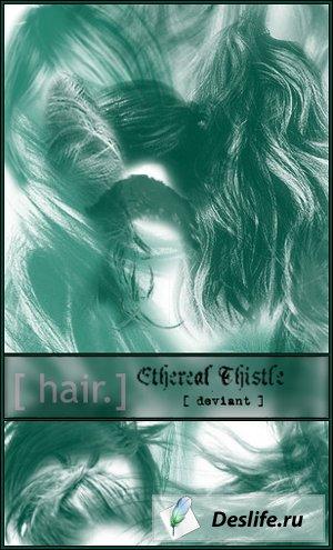 Волосы - Кисти