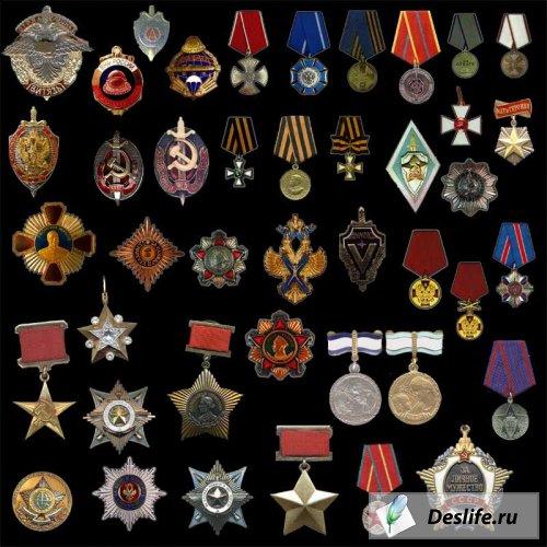 Клипарты - Ордена PNG (42 шт)