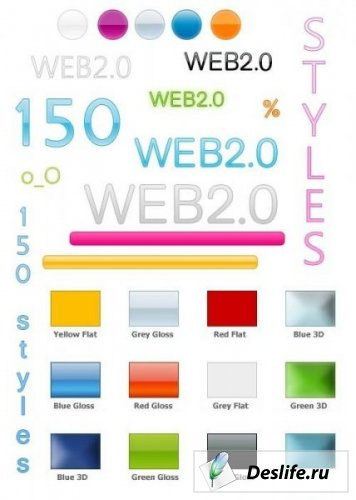 150 styles WEB 2.0 for Photoshop CS3 and Fireworks 8