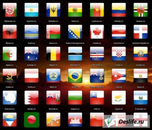 Флаги стран мира иконки