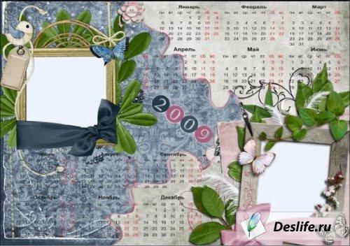 Симпатичный календарик на 2009 год