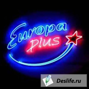 Europa plus - 2009 (MP3, 128 kbps, Pop)