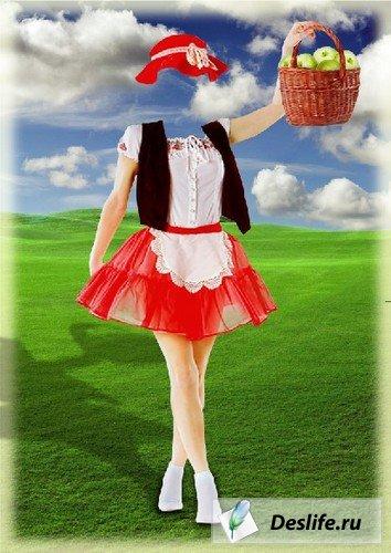 Красная шапочка - PSD - Костюм