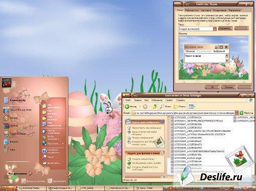 Пасхальный кролик - Тема для Windows XP