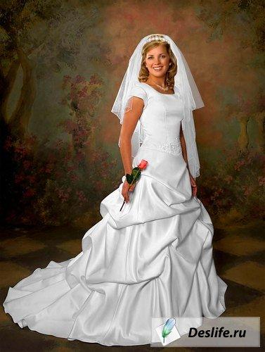 Невеста - Костюм PSD