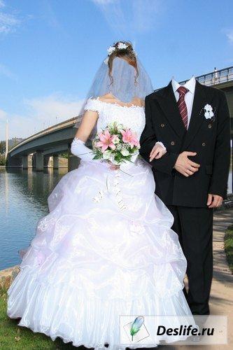 Свадебная пара 2 - Костюмы PSD