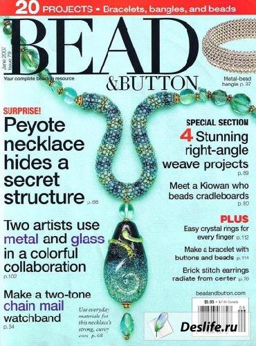 Журнал Bead & Button. Июнь, 2007 [Бисероплетение]