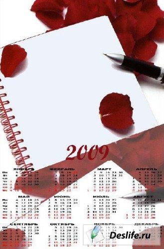 Календарь с лепестками роз на 2009 г.