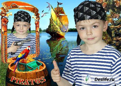 Пират 2 - Костюм PSD