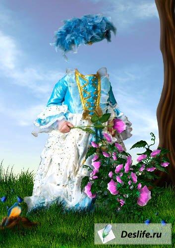 Девочка в голубом - Костюм PSD