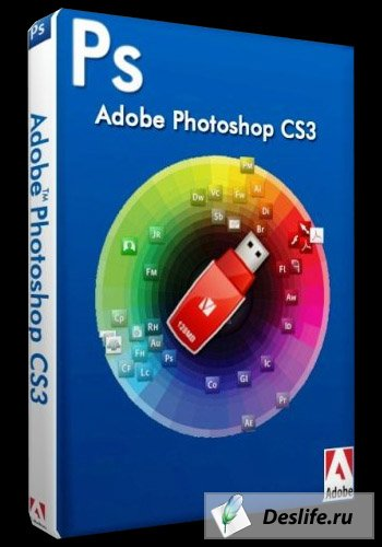 Portable Adobe Photoshop CS3 Micro