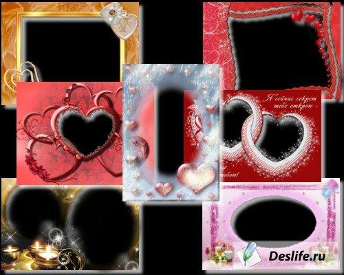 Романтические рамки - PNG