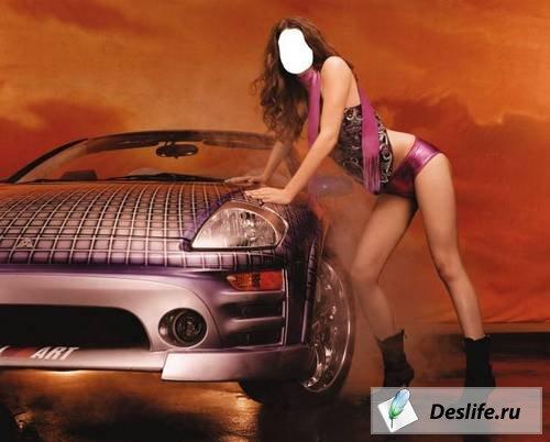 Девушка и авто - Костюм для Photoshop