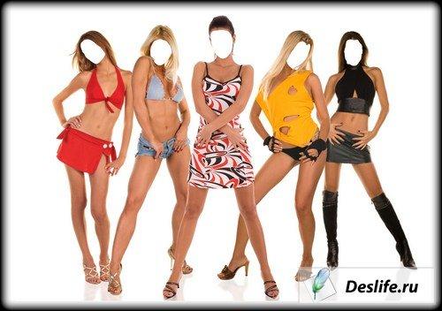 Гламурные девушки - Костюмы для Photoshop