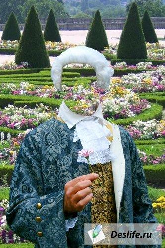 Версальский ловелас - Костюм для Фотошоп