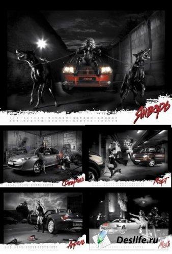 Авто-календарь на 2009 г