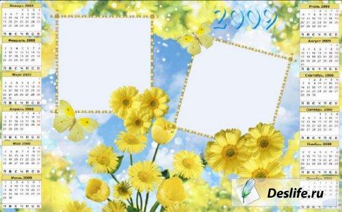 Календарь с ромашками на 2009 г.